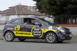 Video: How to reverse around a corner