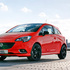 Vauxhall's Sales Event is now on