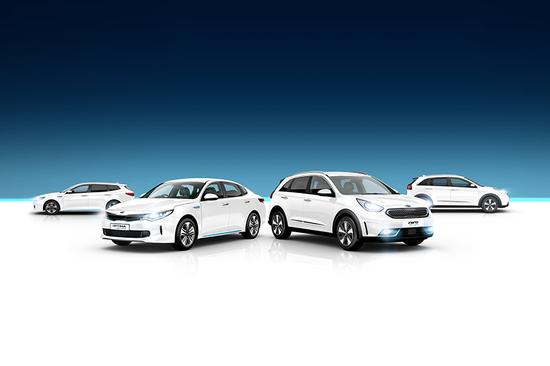 The Kia hybrid range