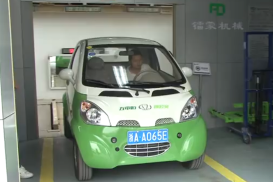 These little electric vehicles can be hired for around £2 an hour