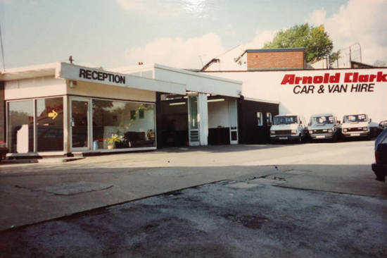 Our branches have changed a fair bit in 25 years...
