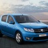What you see is what you get: The Dacia Sandero costs £5995